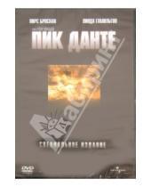 Картинка к книге Роджер Доналдсон - Пик Данте (DVD)