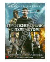 Картинка к книге Марк Форстер - Проповедник с пулеметом (DVD)