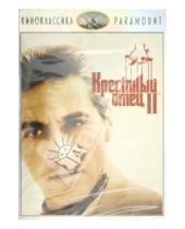 Картинка к книге Форд Фрэнсис Коппола - Киноклассика. Крестный отец 2 (DVD)
