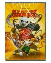 Картинка к книге Ю. Дженнифер Нельсон - Кунг-фу Панда 2 (DVD)