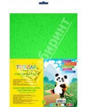 Картинка к книге Набор для творчества - Набор цветного фетра 8 листов, 8 цветов, А4 (TZ 10106)