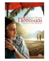 Картинка к книге Александр Пэйн - Потомки (DVD)