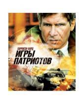 Картинка к книге Филипп Нойс - Игры патриотов (Blu-Ray)