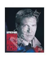 Картинка к книге Фильмы. Боевик, триллер - Прямая и явная угроза (Blu-Ray)