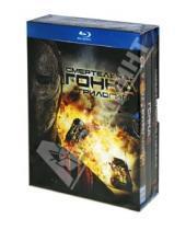 Картинка к книге Роэль Рейн - Смертельная гонка 1-3. Коллекция (Blu-Ray)
