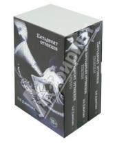 """Картинка к книге Л. Э. Джеймс - Трилогия """"Пятьдесят оттенков"""". В 3 томах"""