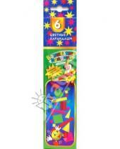 Картинка к книге Волшебные палочки - Карандаши 6 цветов