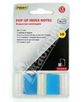 Картинка к книге Proff - Самоклеящиеся этикетки-закладки 45х25 мм, 50 листов, голубые (PF6024)