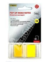 Картинка к книге Proff - Самоклеящиеся этикетки-закладки 45х25 мм, 50 листов, желтые (PF6022)
