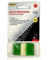 Картинка к книге Proff - Самоклеящиеся этикетки-закладки 45х25 мм, 50 листов, зеленые (PF6023)