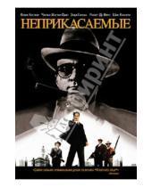 Картинка к книге Брайан Пальма Де - Неприкасаемые (Paramount) (DVD)