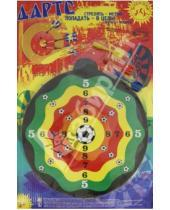 """Картинка к книге Премьер-игрушка - Набор для игры в дартс """"Футбол"""", 25 см. (32766)"""