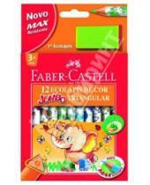 "Картинка к книге Faber-Castell - Карандаши 12 цветов ""Jumbo Triangular"", с точилкой (116550)"