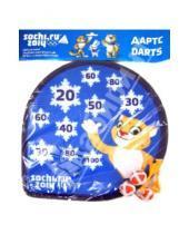 """Картинка к книге Sochi.ru 2014 - Дартс """"Леопард"""" (GT6786)"""