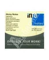 Картинка к книге Info Notes - Блок-кубик для заметок желтый, 75х75мм, 100 листов (5654-01).