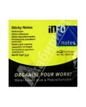 Картинка к книге Info Notes - Блок-кубик для заметок неон желтый 75х75 мм, 80 листов (5654-34)