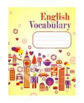 Картинка к книге Попурри - English Vocabulary. Словарь для записей (желтый)