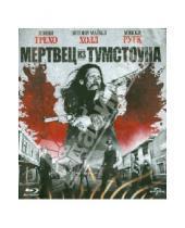 Картинка к книге Роэль Рейн - Мертвец из Тумстоуна (Blu-Ray)