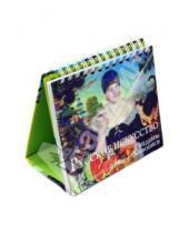 Картинка к книге Календари искусств на 52 недели - Русское искусство. Шедевры живописи. Еженедельник искусств