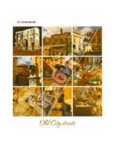 """Картинка к книге Silwerhof - Тетрадь общая """"Old City Streets"""" (48 листов, клетка, в ассортименте) (811296-55)"""