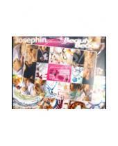 """Картинка к книге Фантазер - Набор для творчества № 8 """"Beauty and Beads"""" (234008)"""