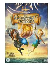 Картинка к книге Пегги Холмс - Феи. Загадка Пиратского Острова (DVD)