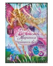 Картинка к книге Уиллиам Лау - Барби: Марипоса и Принцесса-фея (DVD)