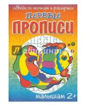 Картинка к книге Г. И. Медеева - Рыбка