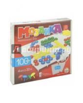 Картинка к книге Десятое королевство - Мозаика (d=20, 4 цвета, 100 штук, 2 поля) (00979)