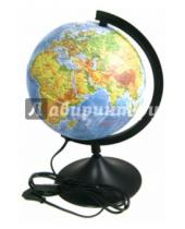 Картинка к книге TUKZAR - Глобус Земли физический с подсветкой (д-р 210) (ГЗ-210фп)