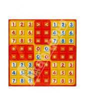 Картинка к книге Умная бумага - Калькулятор желтый (132)