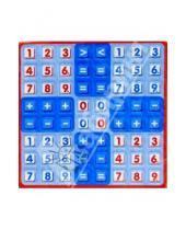 Картинка к книге Умная бумага - Калькулятор голубой