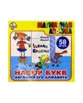 Картинка к книге Магнитная азбука - Магнитная  азбука англ. Н=35мм 00850/желтая