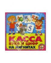 Картинка к книге Магнитная азбука - Касса букв и цифр на магнитах (00247)