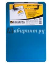 Картинка к книге Brauberg - Доска-планшет с верхним прижимом А5, синяя (232232)