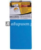 Картинка к книге Brauberg - Доска-планшет с верхним прижимом, синяя (232234)