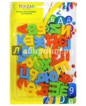 Картинка к книге TUKZAR - Алфавит русский (33 шт) (TZ 12841)