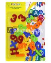 Картинка к книге TUKZAR - Цифры и счет (26 шт) (TZ 12842)
