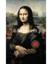 "Картинка к книге Блокноты. ArtNote - Блокнот ""Леонардо да Винчи. Мона Лиза"", 96 листов, А5"