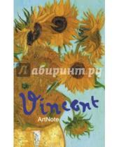 "Картинка к книге Блокноты. ArtNote - Блокнот ""Ван Гог. Подсолнухи"", 96 листов, А5"