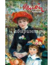 "Картинка к книге Блокноты. ArtNote - Блокнот ""Ренуар. Две сестры"", 96 листов, А5"