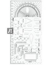 Картинка к книге Линейки - Линейка офицерская №2 (курсантская) бесцветная  (ТТ04)