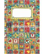 """Картинка к книге Блокноты Like - Блокнот для записей """"Печеньки Купидона"""""""