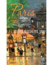 Картинка к книге Блокноты. ArtNote - Париж. ArtNote. Гранд Опера, А5