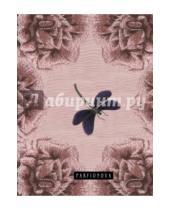 """Картинка к книге Блокноты от Parfionova - Блокнот для записей """"Мальва. Стрекоза"""", А5+"""