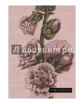 """Картинка к книге Блокноты от Parfionova - Блокнот для записей """"Ветка мальвы"""", А5"""