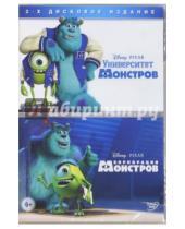 Картинка к книге Мультфильмы - Университет монстров + Корпорация монстров (DVD)