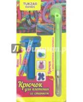 Картинка к книге TUKZAR - Крючок со станком для плетения браслетов из резиночек (AN-49)
