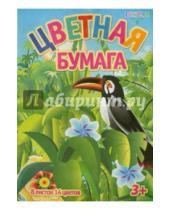 Картинка к книге TUKZAR - Бумага цветная газетная А4 (8 листов, 14 цветов) (TZ 15102)