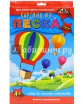 """Картинка к книге АппликА - Картины из песка """"Воздушный шар"""" (С2432-01)"""